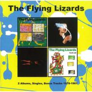 Flying Lizards / Fourth Wall