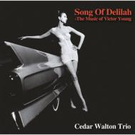 Song Of Delilah -Music Of Victor Young
