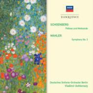 マーラー:交響曲第3番、シェーンベルク:ペレアスとメリザンド アシュケナージ&ベルリン・ドイツ交響楽団(2CD)