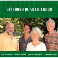 En Torno De Vila-lobos
