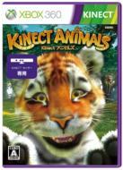 Game Soft (Xbox360)/Kinect アニマルズ