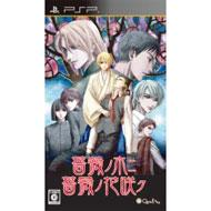 Game Soft (PlayStation Portable)/薔薇ノ木ニ 薔薇ノ花咲ク