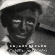 Dajabuticaba