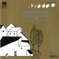 ピアノ作品全集 ニキーティナ(2CD)