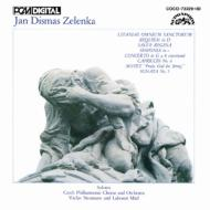 ゼレンカの音楽〜レクィエム、リタニア、モテット『大いなる神をほめ賛えよ』、他 ノイマン&チェコ・フィル、他(2CD)