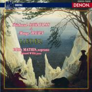 R.シュトラウス:歌曲集、ヴォルフ:『メーリケ歌曲集』より マティス、ウィス