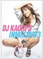 DJ KAORI'S INMIX DVD 3