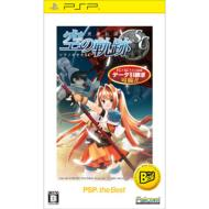 Game Soft (PlayStation Portable)/英雄伝説空の軌跡sc Psp The Best