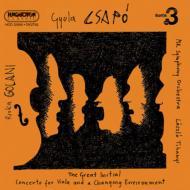 『ザ・グレート・イニシャル』(コンピューター作品)、ヴィオラ協奏曲 ゴラニ、ティハニ&MR交響楽団