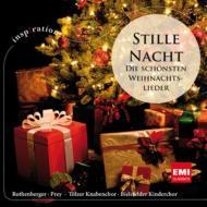 『きよしこの夜〜クリスマス名曲集』 ローテンベルガー、プライ、テルツ少年合唱団、他