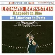 ガーシュウィン:ラプソディ・イン・ブルー、パリのアメリカ人、バーンスタイン:シンフォニック・ダンス、波止場 バーンスタイン&ニューヨーク・フィル、他