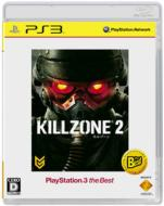 Game Soft (PlayStation 3)/Killzone2: Playstation3 The Best