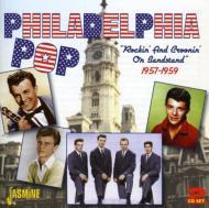 Rockin' & Croonin' On Bandstand -1957-1959