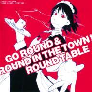 TVアニメ「それでも町は廻っている」オリジナルサウンドトラック「GO ROUND&ROUND IN THE TOWN!」