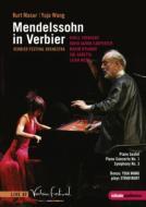 メンデルスゾーン(1809-1847)/Sym 3 Piano Concerto 1 Sextet: Masur / Verbier Festival O Yuja Wang(P) Gabet