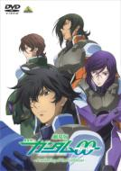 Mobile Suit Gundam 00-A Wakening Of The Trailblazer (DVD / Movie)
