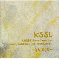 Kssu 〜外伝〜
