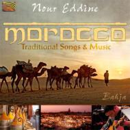 Morocco Traditional Songs & Music: Bahja