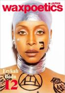 waxpoetics JAPAN No.12 (表紙:Erykah Badu)