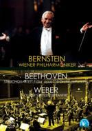 ベートーヴェン:弦楽四重奏曲第16番(弦楽合奏版)、ヴェーバー:『オイリアンテ』序曲 バーンスタイン&ウィーン・フィル