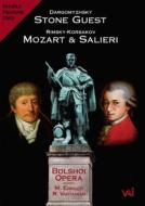 ダルゴムィシスキー:『石の客』全曲(アトラントフ、エルムレル指揮)、リムスキー=コルサコフ:『モーツァルトとサリエリ』全曲(マスレンニコフ)(モノラル)