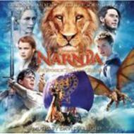 ナルニア国物語: 第三章 アスラン王と魔法の島/Chronicles Of Narnia: Voyage Of The Dawn