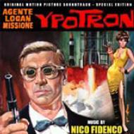 Agente Logan Missione Ypotron