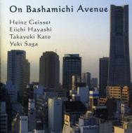 On Bashamichi Avenue