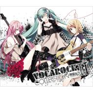 Various/Vocarock Collection 2 Feat. 初音ミク