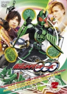 Kamen Rider Ooo Vol.2