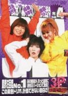大久保×鳥居×ブリトニー 3P(スリーピース)VOL.4