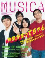 MUSICA 2010年 12月号