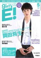 girl's E! 2011年5月号