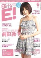 girl's E! 2011年6月号
