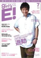 girl's E! 2011年7月号