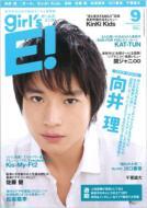 girl's E! 2011年9月号