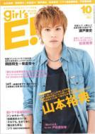 girl's E! 2011年10月号