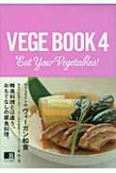 VEGE BOOK 4 EAT YOUR VEGETABLES!