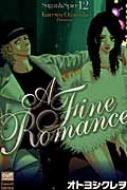 A FINE ROMANCE SUGAR & SPICE 12 CULT COMICS SWEET SELECTION