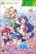 Game Soft (Xbox360)/ぎゃる☆がん