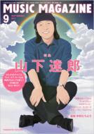 Music Magazine 2011年9月号
