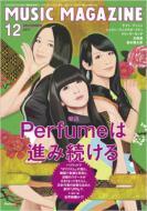 MUSIC MAGAZINE編集部/Music Magazine 2011年12月号