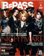 B PASS 2011年6月号