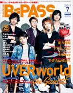 B PASS 2011年7月号