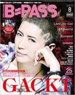 B PASS 2011年8月号