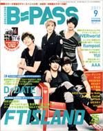 B PASS 2011年9月号