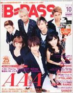 B PASS 2011年10月号