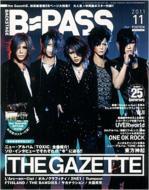 B PASS 2011年11月号
