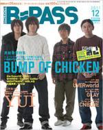 B PASS 2011年12月号