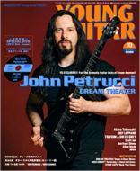 ヤングギター 2011年 10月号